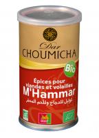 Epices pour viandes et volailles M'Hammar