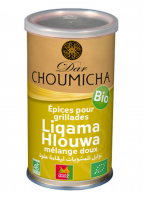 Epices pour grillades - Doux Liqama Hlouwa